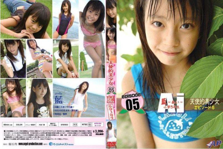 [APB-005]Ai 藍 小学3年生 天使的美少女エピソード5