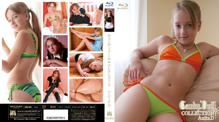 [CBRL-002] Anita D アニータD, Candy Doll Collections