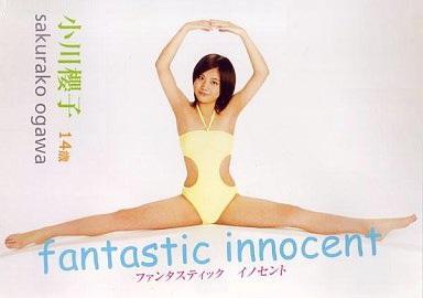 [CPDS-004]小川櫻子  fantastic innocent