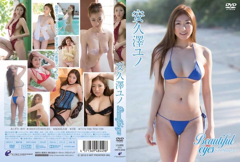 [ENFD-5640] Yuno Akuzawa 安久澤ユノ – Beautiful eyes