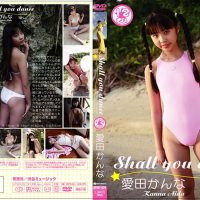 [CPSKY-029] 愛田かんな Aida Kanna – Shall you dance