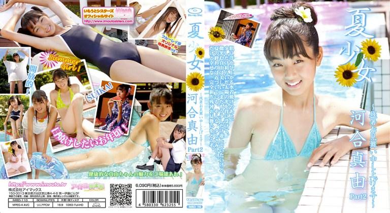 [IMBD-110]夏少女 河合真由 Part2 〜残暑お見舞い申し上げます〜