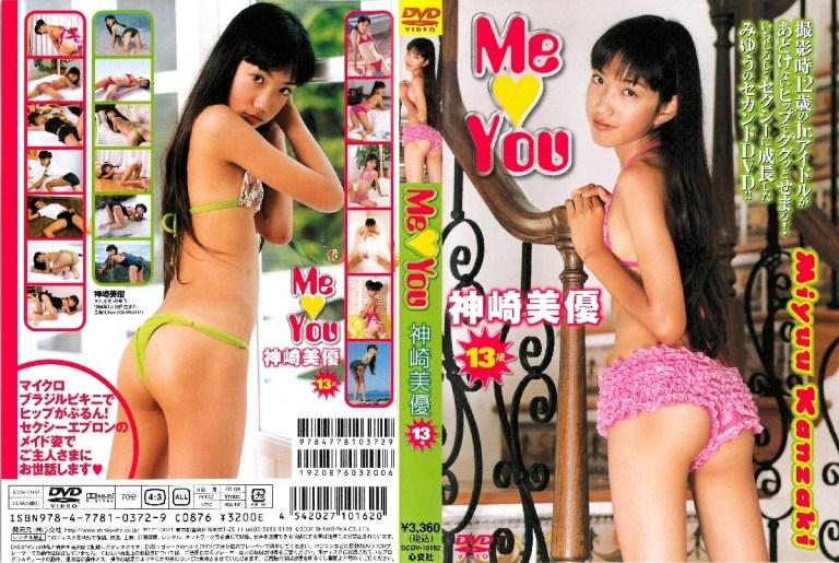 [SCDV-10162] 神崎美優 Miyuu Kanzaki – Me You