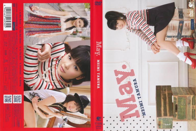 [UFBW-2101] Megumi Tamura 田村芽実 – May.
