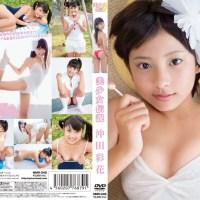 [MMR-345] Ayaka Okita 沖田彩花 – 美少女伝説