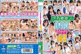 BAZX-194