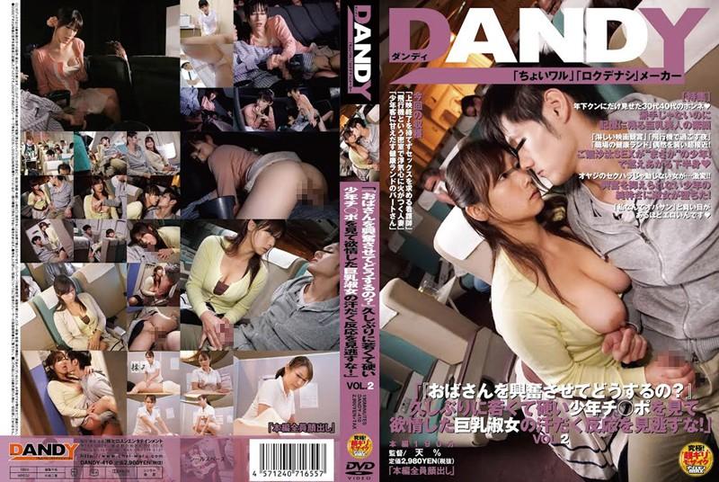 DANDY-410