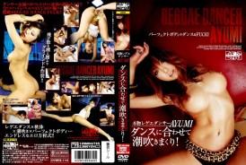DVDES-114