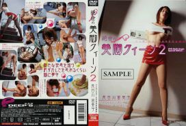 DVDPS-031