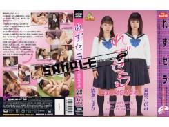 DVDPS-075