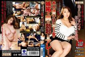 KNMD-026