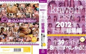 KWBD-092
