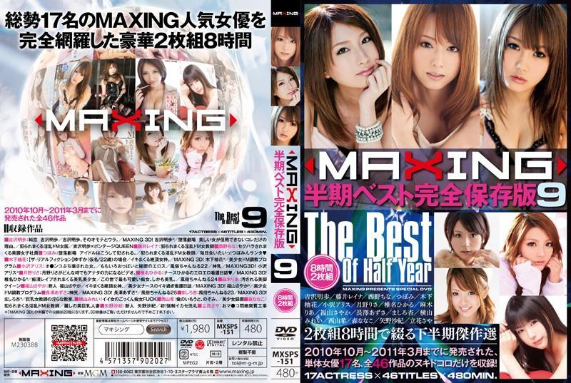MXSPS-151