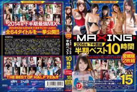 MXSPS-385