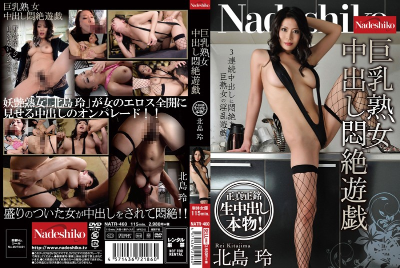 NATR-460