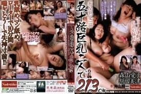 RNADE-274