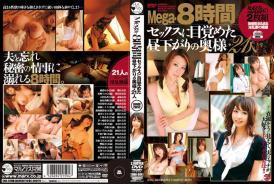 SMA-594