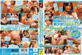 VAL-042