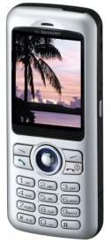 Mi nuevo móvil: Sharp GX15