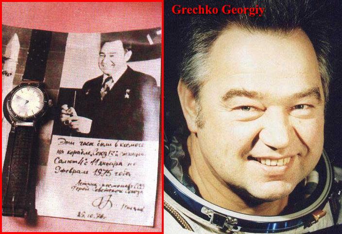 Los misterios de Vostok