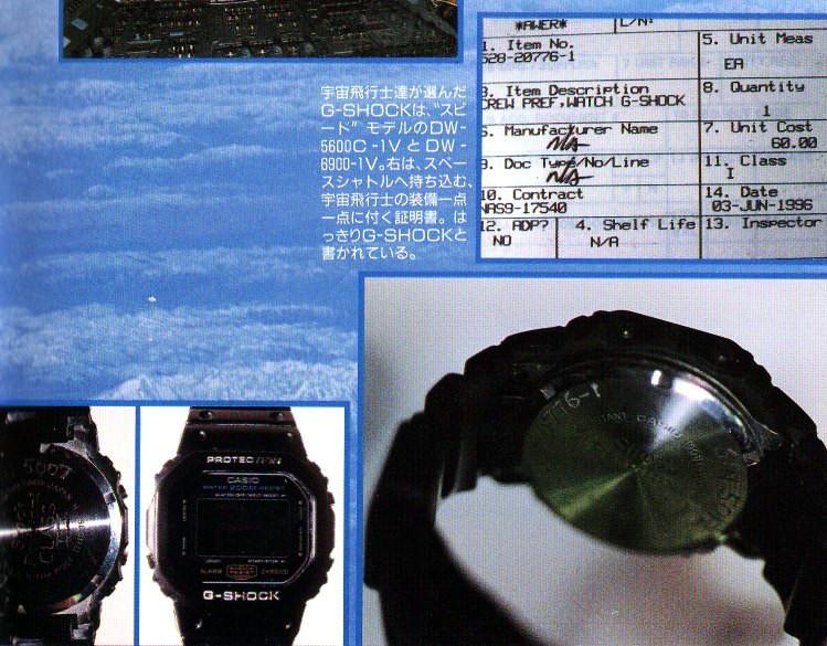 Casio DW-5600C