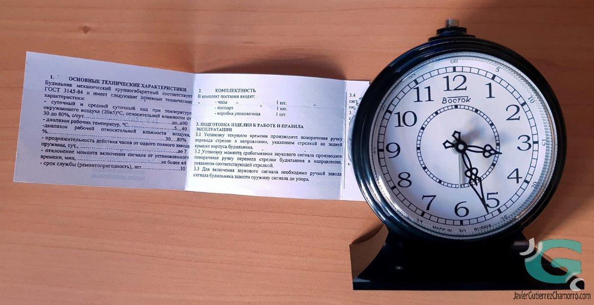 Despertador Vostok BMP-1