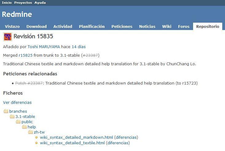 redmine-configurar-repositorio-svn-configurar-proyecto-05