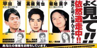 """Miembros de la オウム真理教 (Aum Shinrikyō, """"la verdad suprema"""")"""