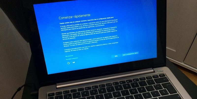 Instalando Windows 10 en nuestro portátil sin hacer cola
