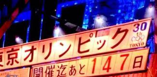 "Juegos Olímpicos en Tokio. ""Akira"" (Katsuhiro Otomo, 1988)"