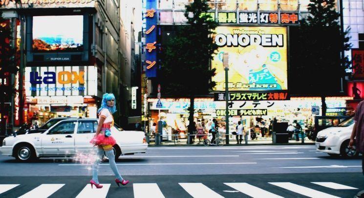 Kirsten Dunst Majokko Princess por Akihabara