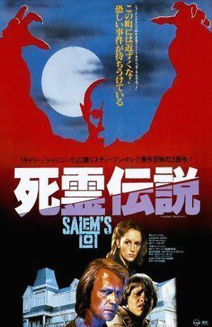 "Cartel de ""El Misterio de Salem's Lot"" (""Salem's Lot"", 1979)"