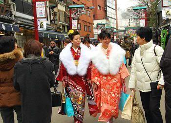 Ceremonia (seijin shiki) de la mayoría de edad (seijin no hi) en Japón