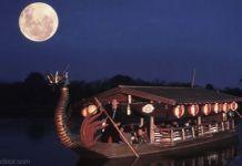 La tradición de contemplar la primera luna llena de otoño en Japón durante Juugoya (十五夜)