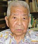 El señor Tsutomu Yamaguchi