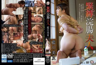 BDSM-069 JAV