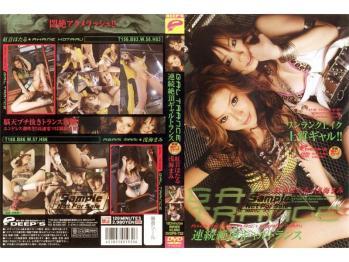 DVDPS-732 JAV