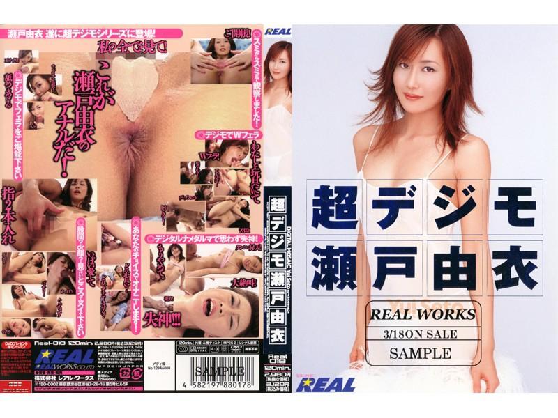 Real-018 JAV