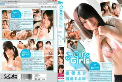 SQTE-049 JAV
