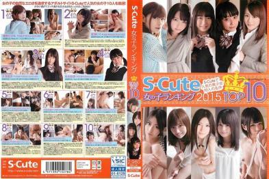 SQTE-089 JAV