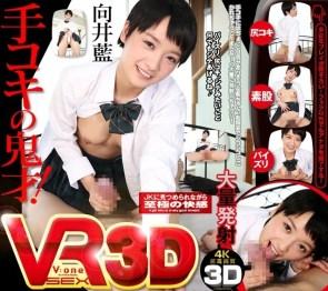 VOVS-095