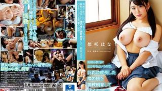 HOMA-101 Since Her Parents Went Away On Vacation, She Grown Up Big Tits, I Decided To Start Fucking Her Brains Out Over 3 Days, And I Made A Video Record Of My Exploits – Hana Himesaki