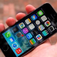 طريقة معرفة إن كان هاتفك الايفون iPhone مغلق iCloud أم لا