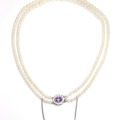 Second Hand Cultured Pearl Necklace