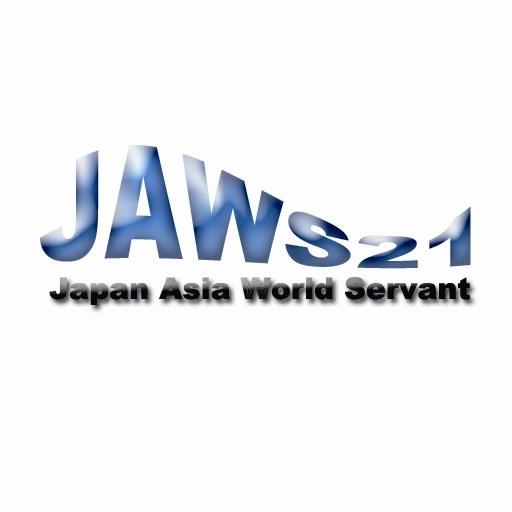 日本同盟基督教団 国外宣教委員会