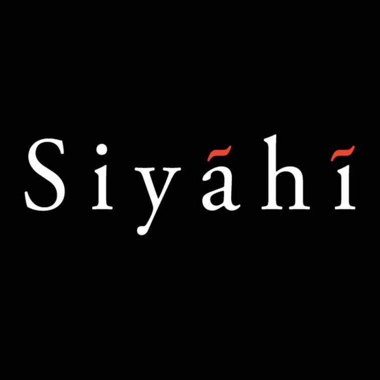 Buy Now: Siyahi