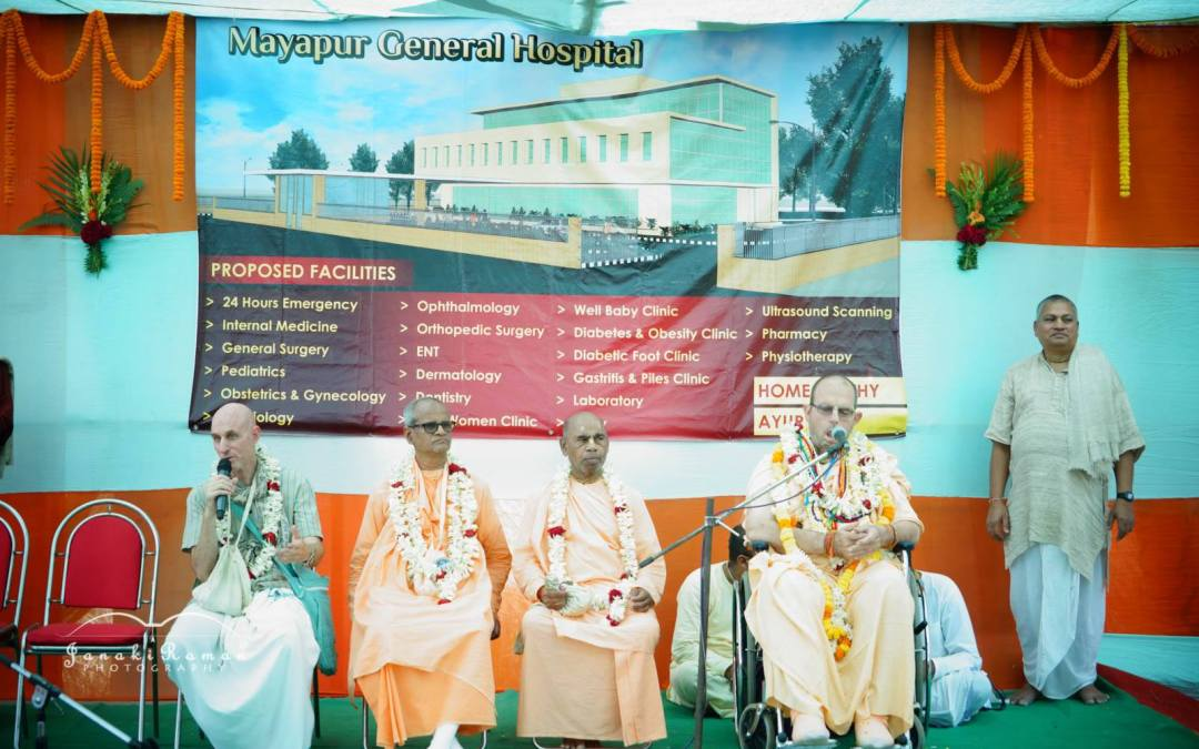 Ground breaking ceremony for a new multi speciality hospital at Sri Dham Mayapur