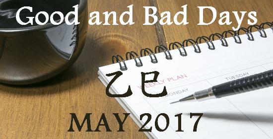 Good & Bad Days May 2017