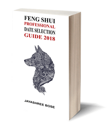 Feng Shui Professional Date Selection eBook