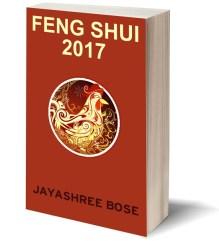 Feng shui 2017 cover
